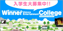 Winner Voice&Entertainment College